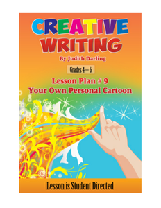 Writing Lesson Plan #9 - Your Own Personal Cartoon
