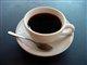 coffeefire